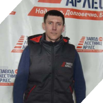 Павел Химич